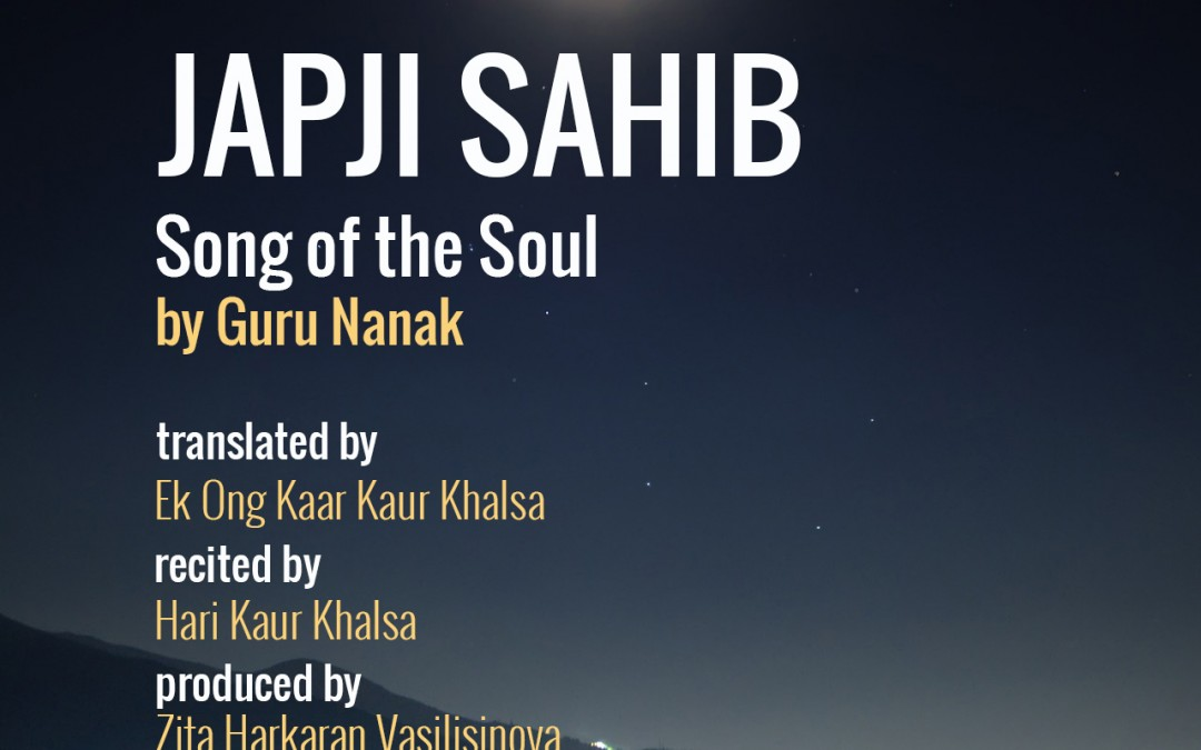 Japji Sahib with the Master's Touch: An Audio Recording