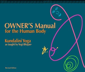owners manual300