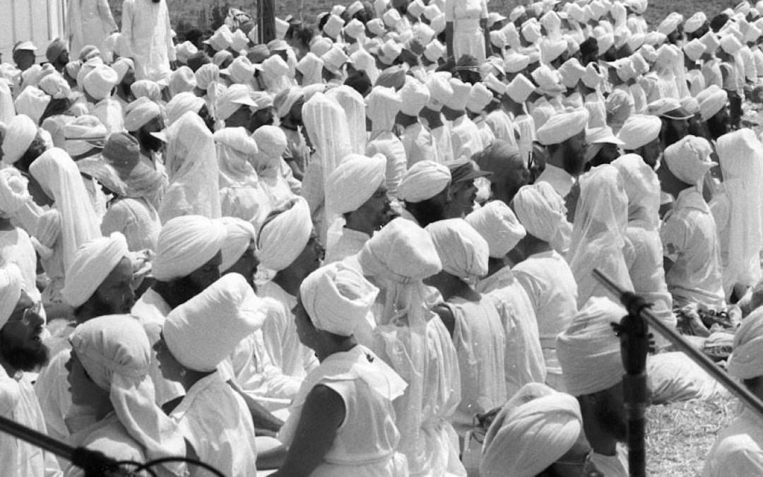 Summer Solstice's 40th Anniversary at Guru Ram Das Puri (Photos from 1977)